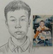 1岁男婴家中被抢:12年后专家画出少年模拟像