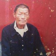 吕显道  性别:男  85岁   居住地址:江苏省徐州市丰县梁寨镇