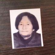 山东济南市平阴县寻人陈光兰1999年6月1日出去捡麦子失踪